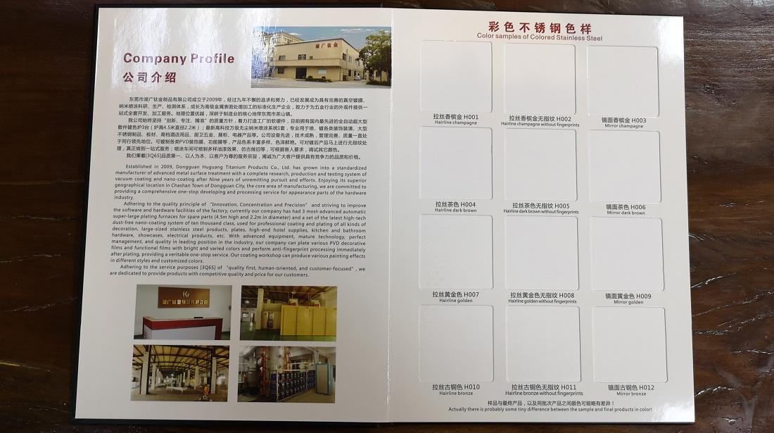 广州印刷画册如何去色 广州污水公司画册制作