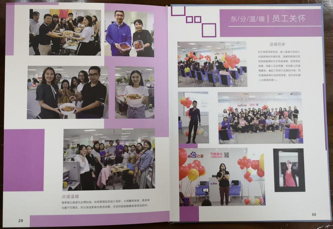 广州书刊画册印刷供应 广州画册印刷