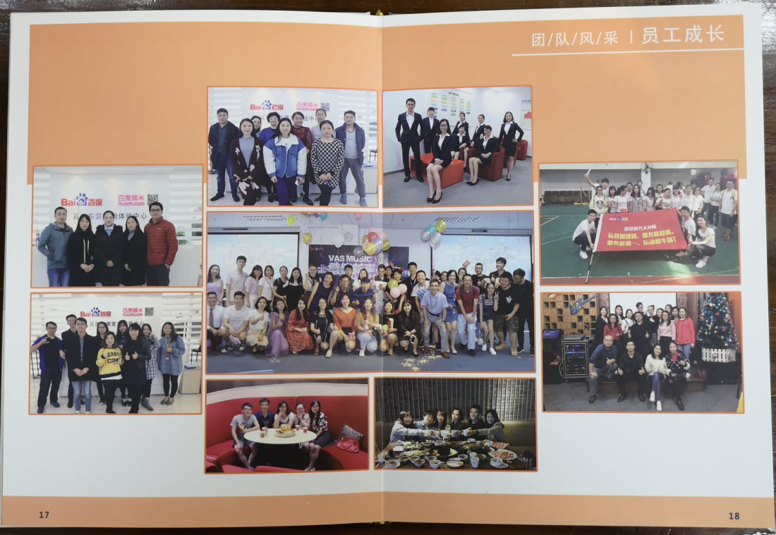 广州公司画册制作尺寸