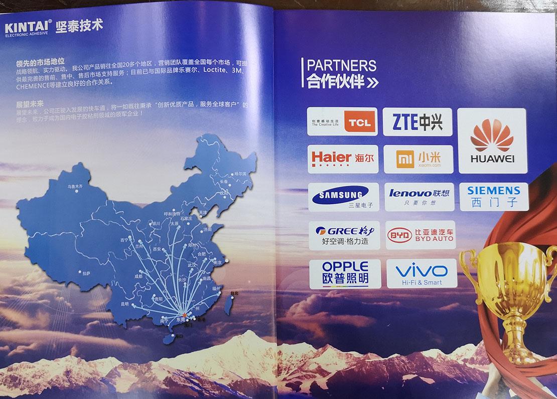 广州企业画册印刷 广州印刷画册一般要多少钱