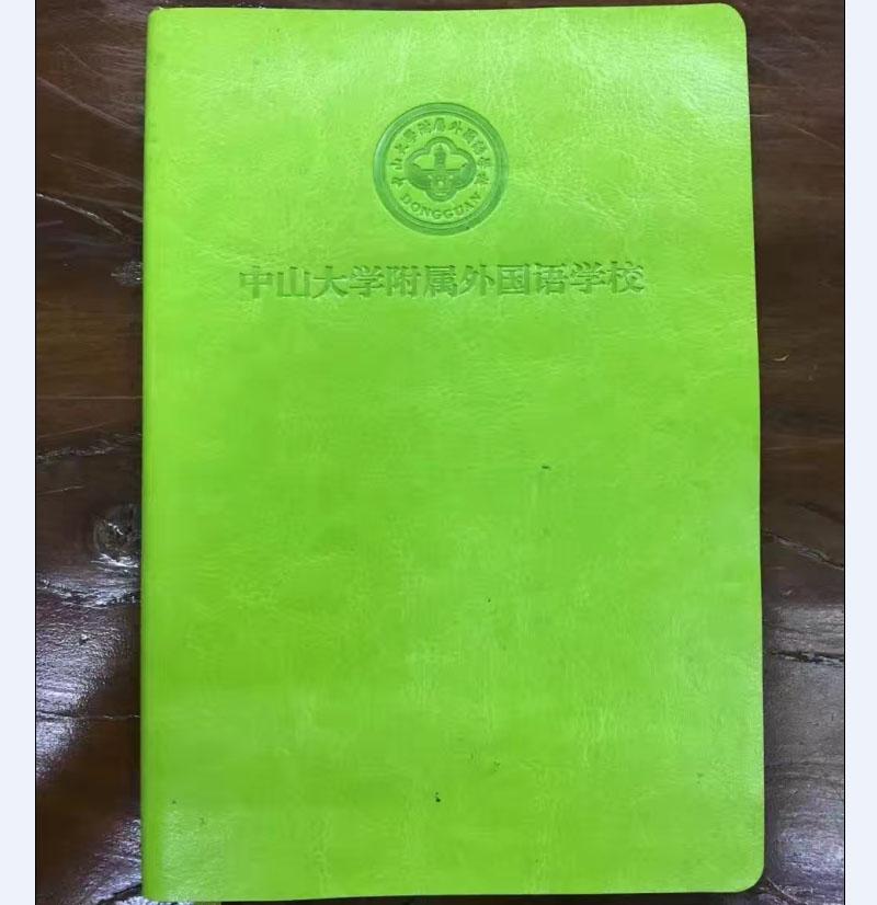 广州印刷广告画册设计 广州数码印刷一本画册要多少钱