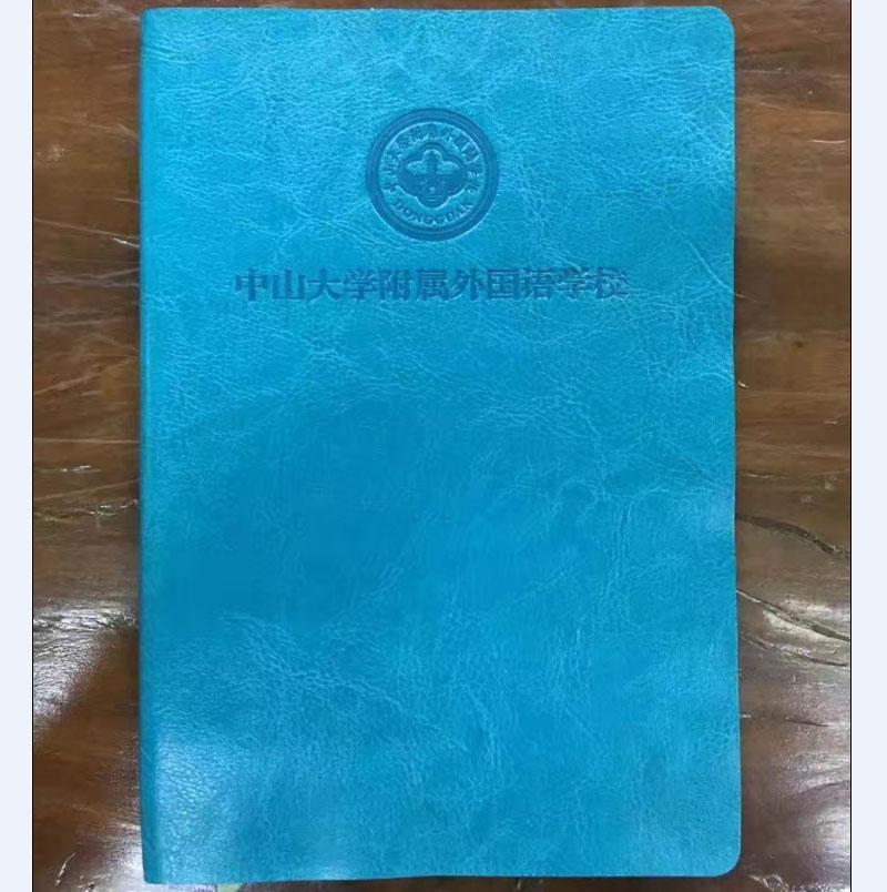 广州印刷网 广州画册设计印刷价格