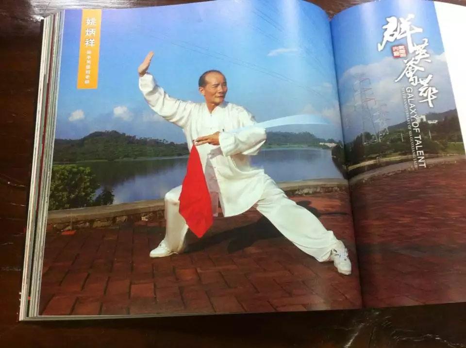 广州画册怎么单面印刷 广州高端画册设计制作印刷