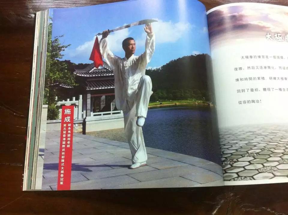 广州企业宣传画册设计印刷