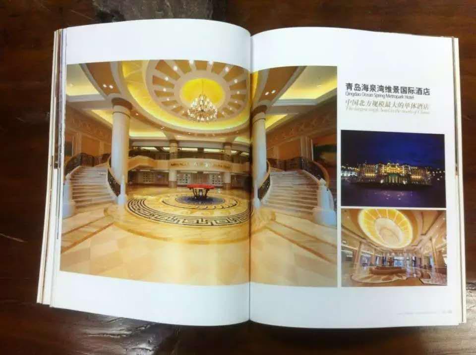 广州企业画册印刷订制 广州印刷精装书刊画册