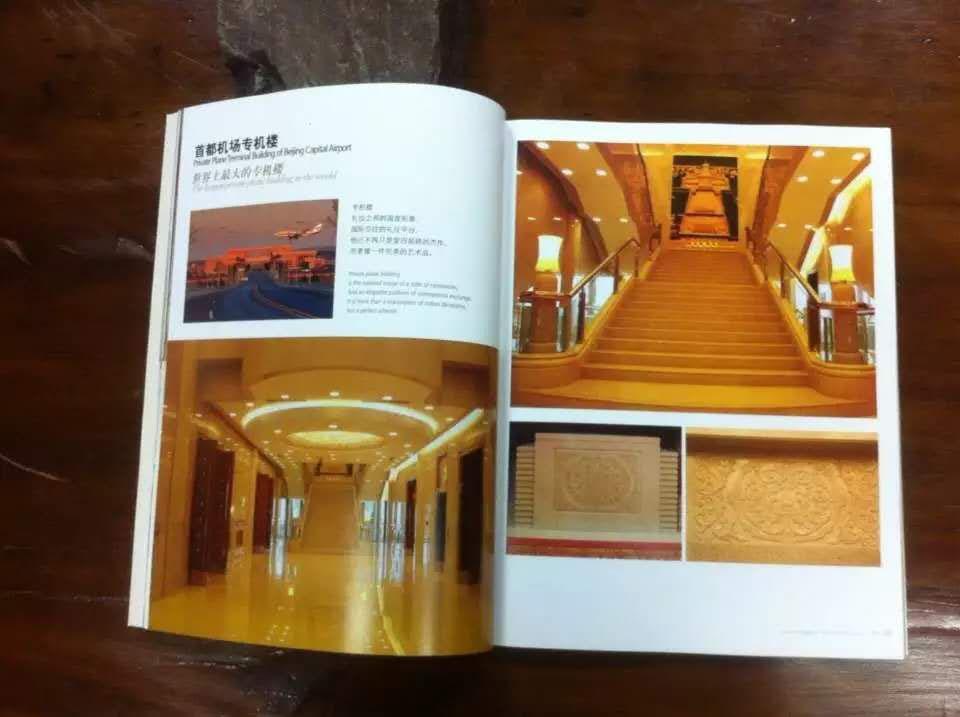 广州公司画册制作翻页 广州企业画册设计制作