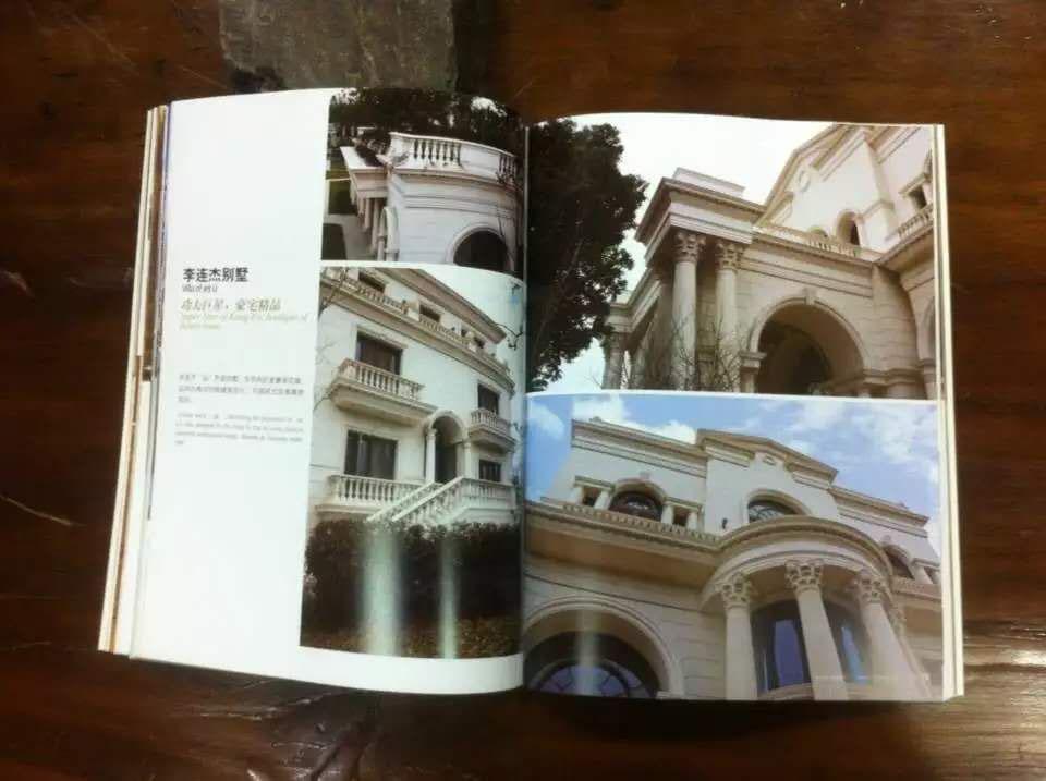 广州印刷画册价格 广州企业画册印刷