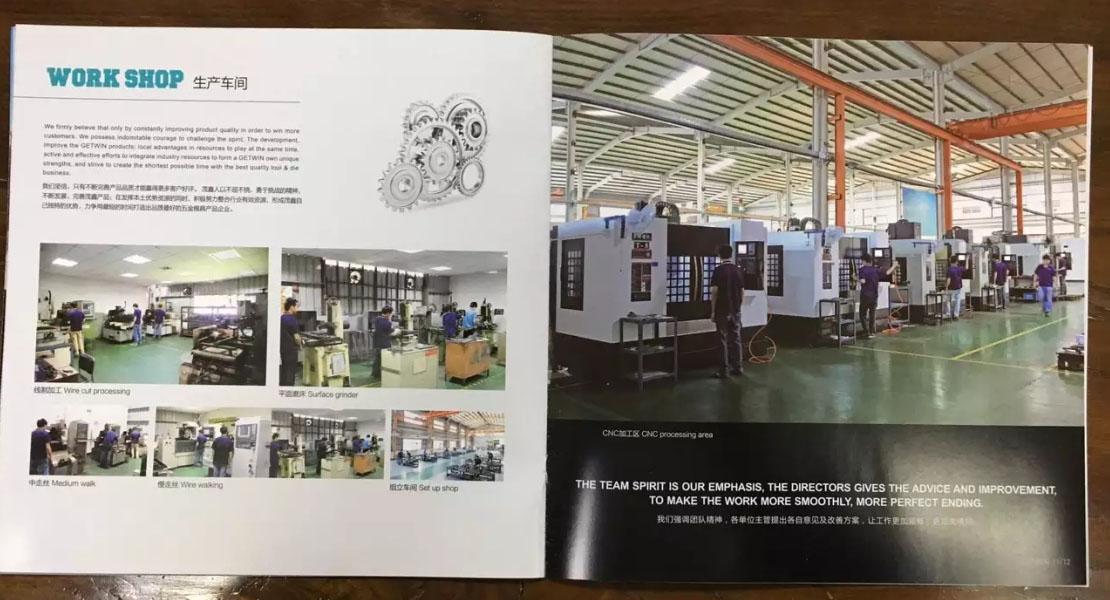 广州印刷样本画册设计价格 广州公司画册印刷设计