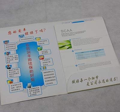 广州画册印刷需要多久 广州公司画册印刷费用