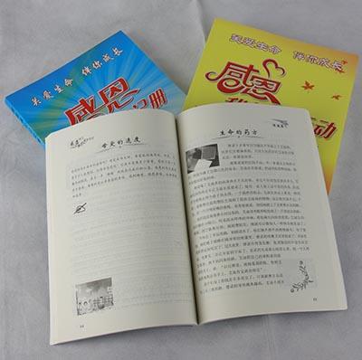 广州画册设计印刷折页