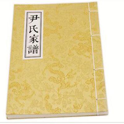 广州展会画册设计制作
