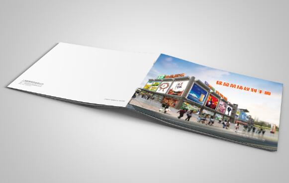 广州印刷报价 广州印刷画册生产厂家