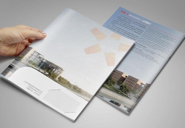 广州产品画册印刷费用明细