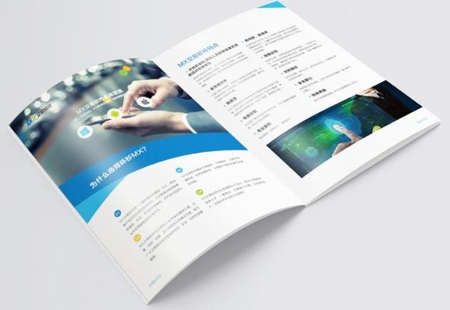 广州名片画册印刷公司 广州公司印刷企业画册设计