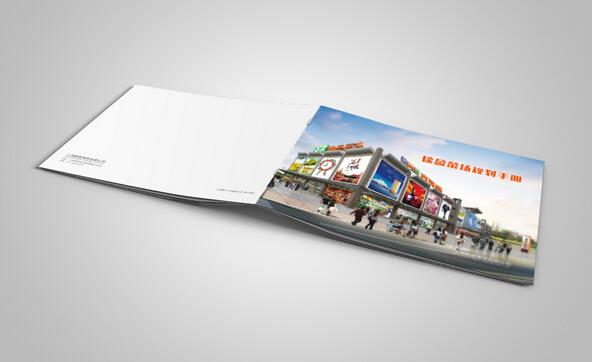 广州印刷报价 广州印刷画册多少一本