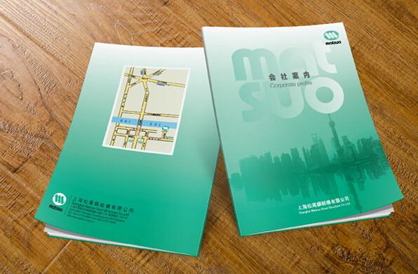 广州印刷厂家 广州设计印刷