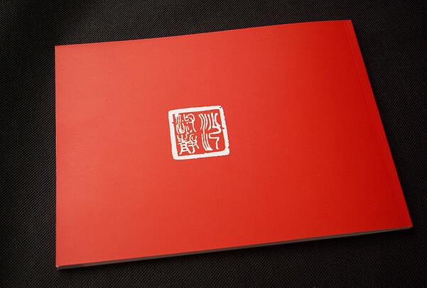 广州宣传册印刷画册设计哪家好 广州企业画册印刷多少