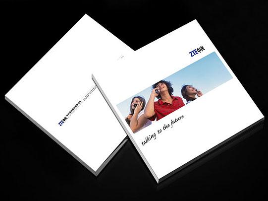 广州画册印刷对企业的影响 广州画册印刷设计价格