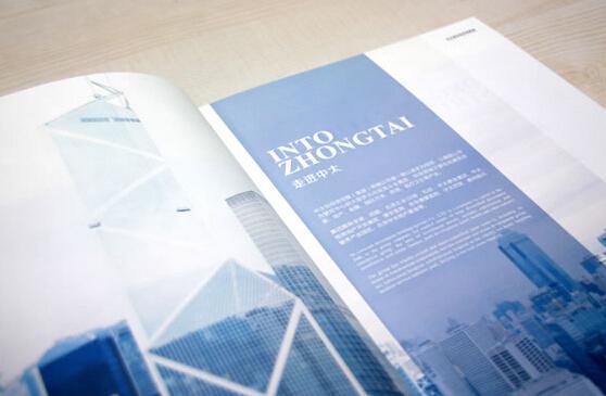 广州企业画册制作公司 广州画册印刷报价