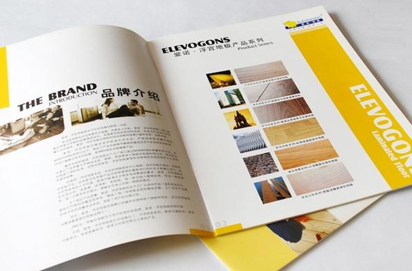 广州印刷厂家