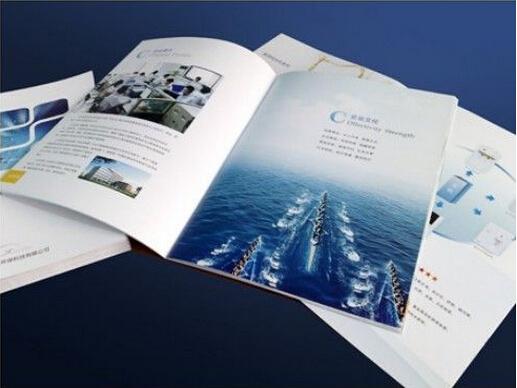 广州新书刊画册印刷厂 广州宣传画册印刷广告公司