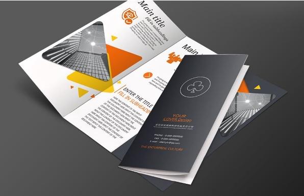 广州服装画册印刷价格 广州电池产品宣传画册印刷