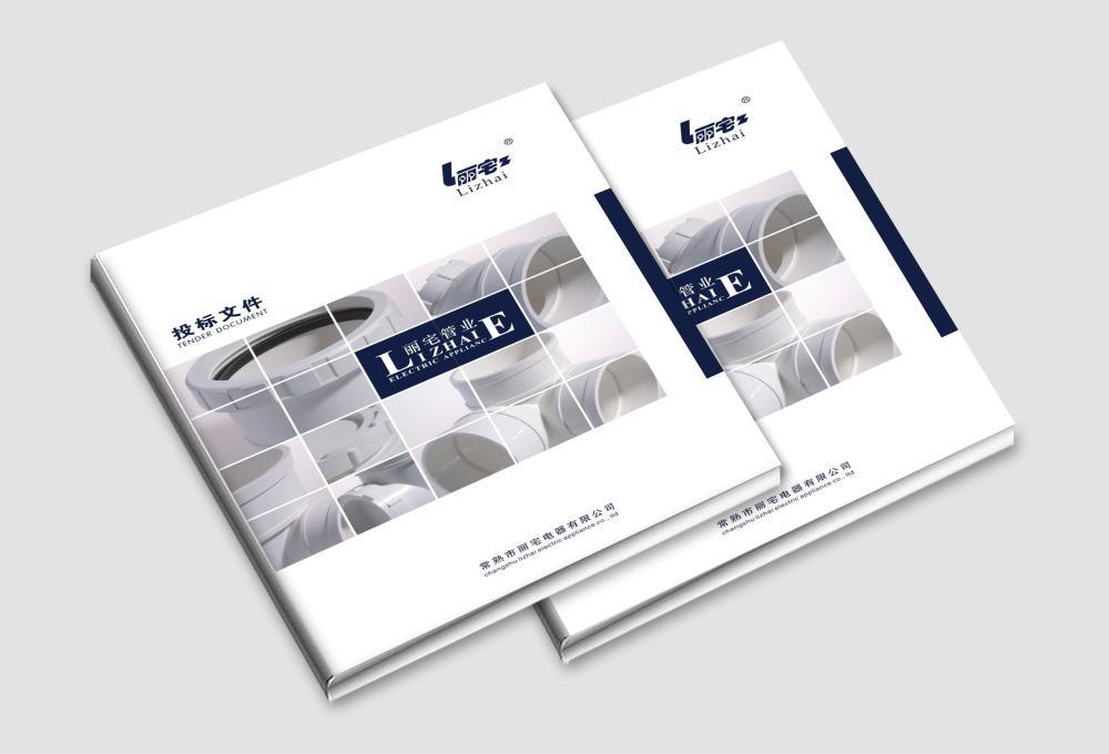 广州企业宣传画册印刷图片 广州哪里有画册设计印刷公司