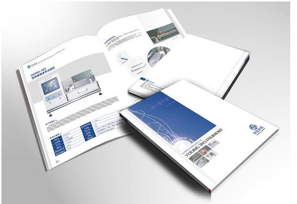 广州产品画册印刷费用明细 广州制作宣传画册设计