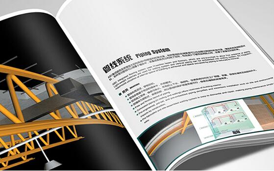 广州专业画册印刷价格 广州怎么制作公司电子画册