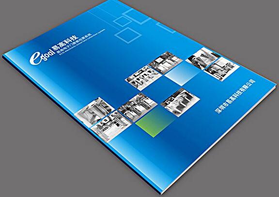 广州专业的产品画册印刷机 广州画册用多少钱印刷