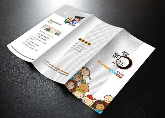 广州企业宣传画册制作公司 广州企业画册印刷