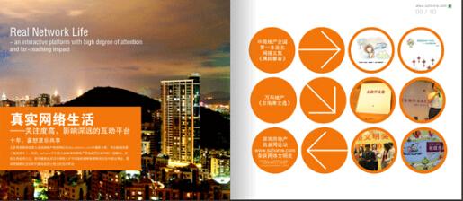广州传统印刷个人画册价格 广州沙井画册印刷公司