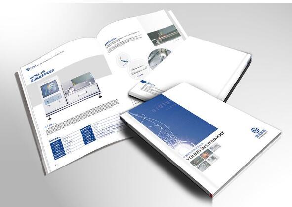 广州a4画册印刷多少钱 广州宣传画册印刷