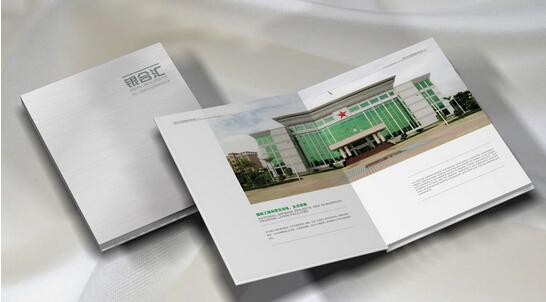 广州印刷画册生产厂家 广州企业画册印刷供应