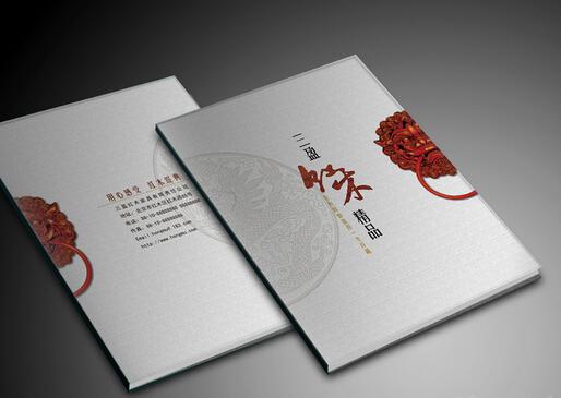 广州都有哪些企业画册印刷 广州专业的画册设计印刷厂家