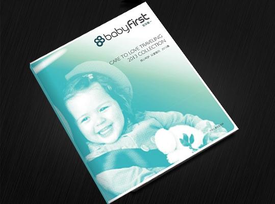 广州优质画册印刷生产厂家 广州公司画册印刷公司
