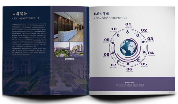 广州画册印刷厂家电话