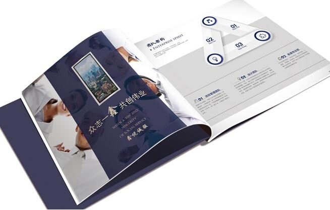 广州画册制作公司 广州画册印刷制作公司