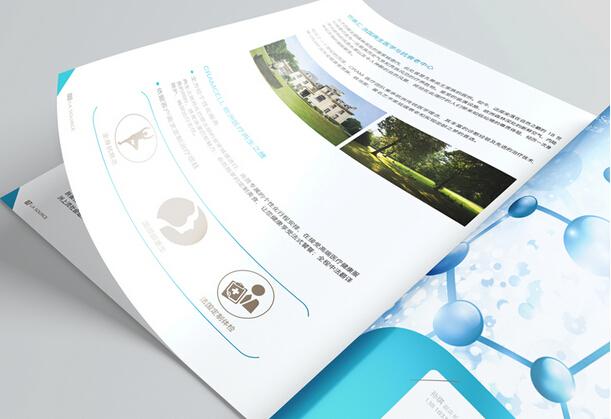 广州宣传画册设计印刷 广州公司画册怎样制作