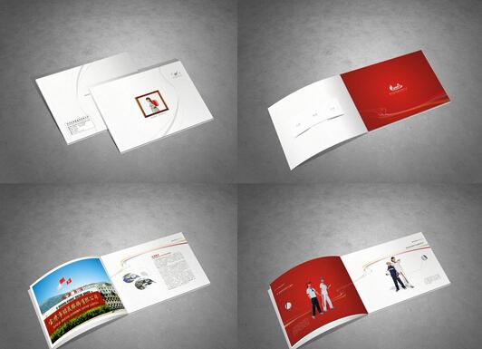广州品牌画册印刷设计公司简介 广州画册设计制作的