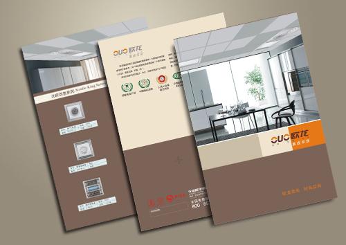 广州画册印刷报价 广州宣传册印刷画册设计制作