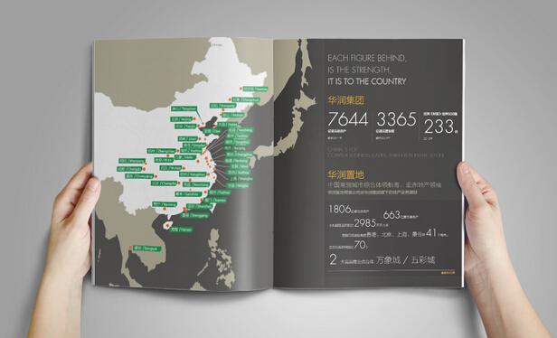 广州印刷网