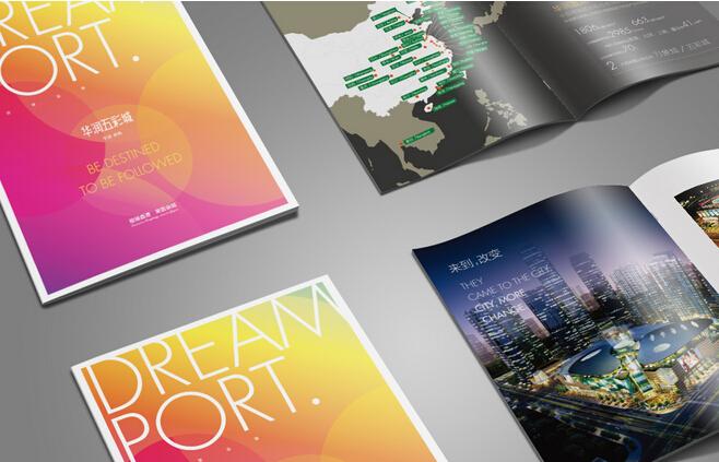 广州印刷画册的厂家 广州广告公司制作画册