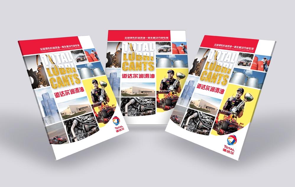 广州制作画册设计公司简介 广州公司专业画册印刷
