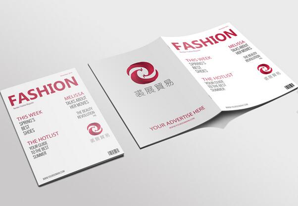 广州画册设计印刷公司报价