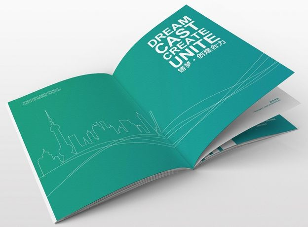 广州宣传画册印刷 广州宣传册印刷画册设计