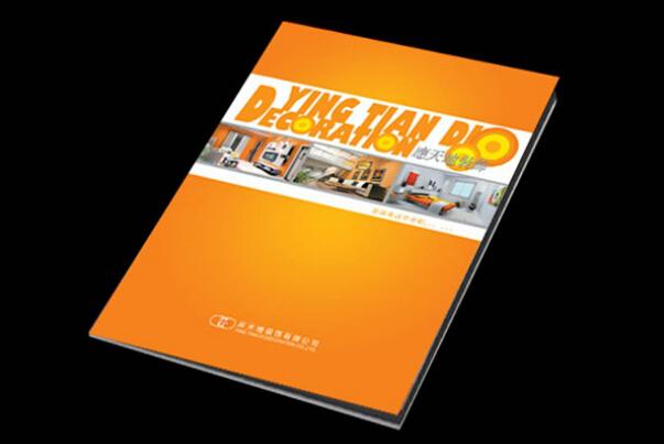 广州产品宣传画册印刷价格 广州游泳馆宣传画册设计制作