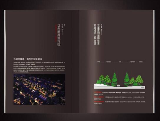 广州产品宣传画册印刷公司 广州服装画册印刷价格