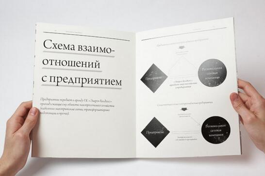 广州游泳馆宣传画册设计制作 广州印刷厂