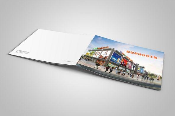 广州画册封面印刷一般多少克 广州印刷画册60匹多少钱
